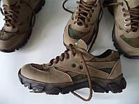 Военные камуфляжные Тактические мужские ботинки Tactical  размеры 39-48 С810-20