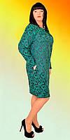 Праздничное платье из жаккарда с краманами в модных расцветках