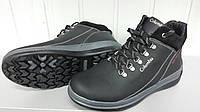 Мужские зимние ботинки Columbia из натуральной кожи.