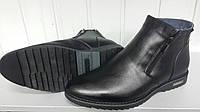 Зимние ботинки из натуральной кожи на змейках.