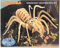 Деревянные 3Д пазлы Тарантула Е029 Sea Land