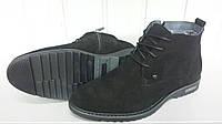Зимние мужские ботинки из натуральной замши.