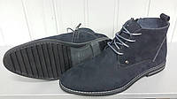 Зимние ботинки синего цвета из нубука.