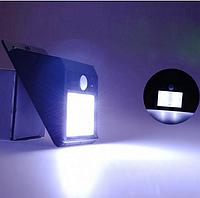 Светильник на солнечной батарее 10 LED с датчиком движения