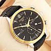 Элегантные наручные часы Tissot quartz Chronograph Black/Silver-Gold/Black 2226