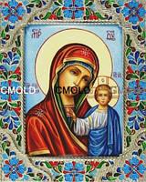 """Алмазная вышивка набор """"Богородица с маленьким Спасителем"""""""