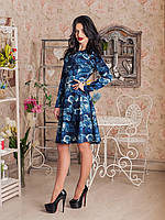 Стильное молодежное платье модного кроя с пышной юбкой