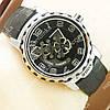 Стильные наручные часы Ulysse Nardin Freak Phantom Silver/Black 2310