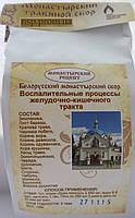 Монастырский чай травяной сбор желудочный Белорусский