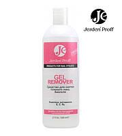 Средство для снятия гелевого лака и биогеля с комплексом витаминов Jerden Gel Remover 500мл