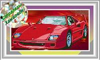 """Набор для изготовления картины со стразами 5D """"Спорткар"""" Размер 58х35см Код 198351"""