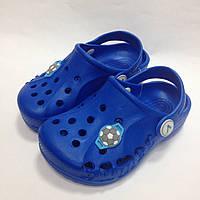 Синие Детские тапочки для мальчика по типу кроксы - Сабо Vitaliya
