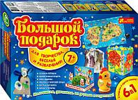 """Набор для творчества """"Большой подарок 6 в 1"""" ТМ Ranok-Creative"""