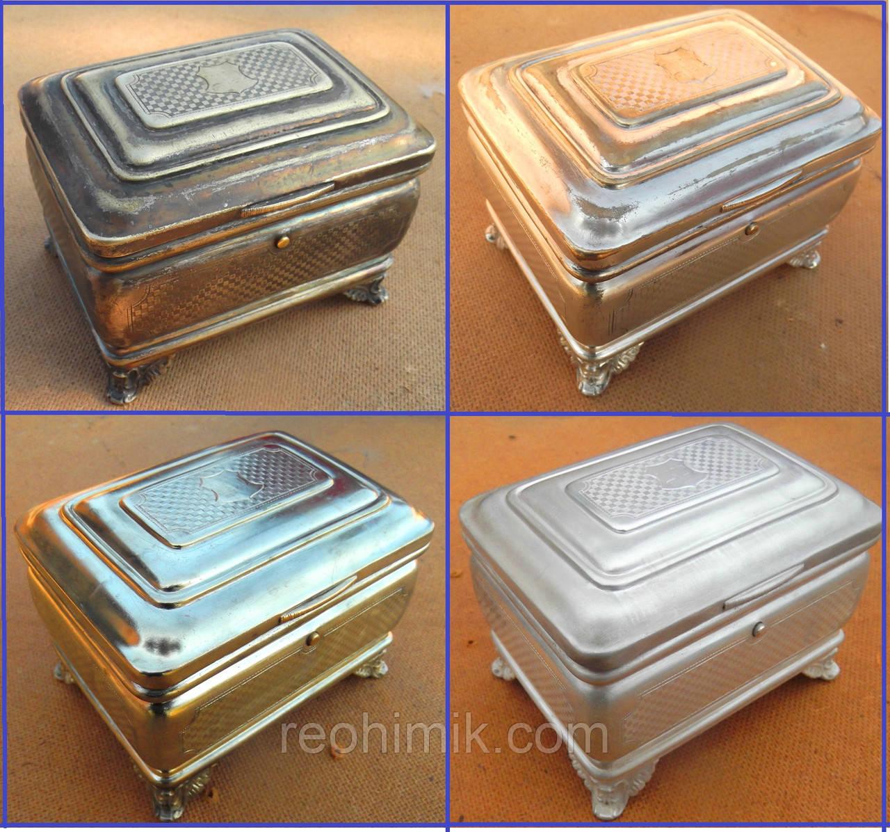 Серебрение своими руками в домашних условиях