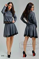Костюм женский нарядный кофта + юбка клеш французский трикотаж отделка экокожа и кружево