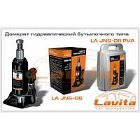 Lavita jns-08 домкрат  гидравлический 8т ( коробка)