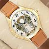 Модные наручные часы Украина 1053-0072