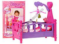 Игрушечная кроватка для куклы DREAM ZA0516