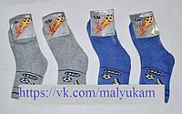 Детские махровые носки (26-28 размер;)