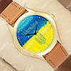 Аналоговые наручные часы Украина Ukraine Flag Gold/Brown 1053-0094