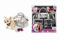 """Собачка Чихуахуа Chi Chi Love """"Серебристый гламур"""" (5895104) с сумочкой и заколкой для девочки, 20 см, 5+"""