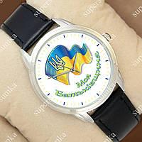 Патриотичные наручные часы Украина Моя Батькивщина Silver/Black 1053-0107