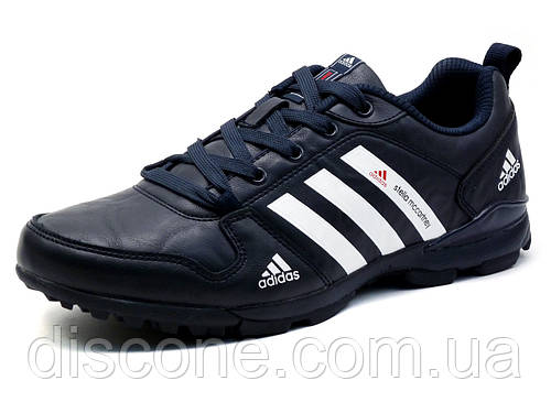 Кроссовки мужские Adidas Stella Mccartney, темно-синие