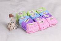 Носочки махровые для новорожденного разноцветные