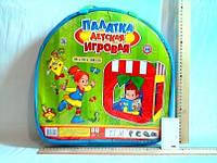 Палатка детская игровая