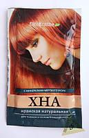 Хна Для тонких и ослабленных волос с минералами мертвого моря
