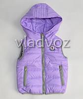 Детская жилетка 1-2 года 92р. светло фиолетовый