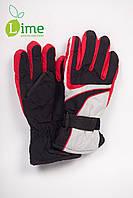 Перчатки с защитой от влаги, Frozen