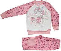 Пижама розовая для девочки, с девочкой и Эйфелевой башней, рост 104 см, ТМ Ля-ля