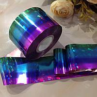 Фольга для литья и дизайна ногтей