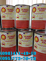 Комплект Rubber paint жидкой резины для полной покраски авто