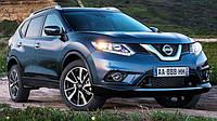 Брызговики оригинальные Nissan X-Trail 2014- (AVTM) комплет 4-шт