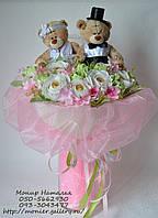 Оригинальный подарок на свадьбу. Букет молодоженам из игрушек и конфет
