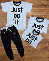 Детский костюм ''Just do it''c футболкой, серый