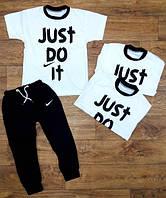 Детский костюм ''Just do it''c футболкой, белый