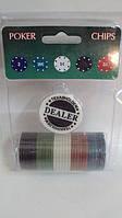 Покерный набор в блистере