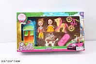 Кукла маленькая  с куколкой, машинкой, велосипедом, пони, собачкой