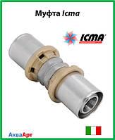 Муфта пресс соединительная Icma 32*32  Арт. 400