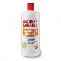 Средство для стирки - удаление пятен и запахов Laundry Boost 8in1, 946 мл