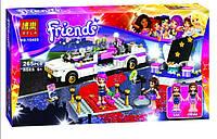 Конструктор 10405 BELA FRIENDS( аналог Lego) Лимузин поп звезды