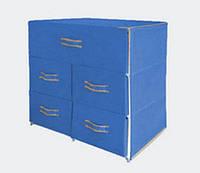 Комод текстильный, 4+1 ящик 38*75*72 см.