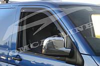 Накладки на зеркала на Фольцваген Кадди с 04> (хром пластик)