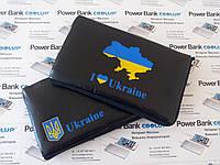 Чехол кисет (сумочка) универсальный, для телефона и power bank