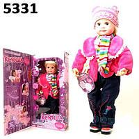 Кукла КСЮША 5331 интерактивная, отвечает на вопросы