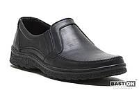 Мужские кожаные туфли больших размеров 48