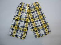 Легкие шорты для мальчика  3-7 лет